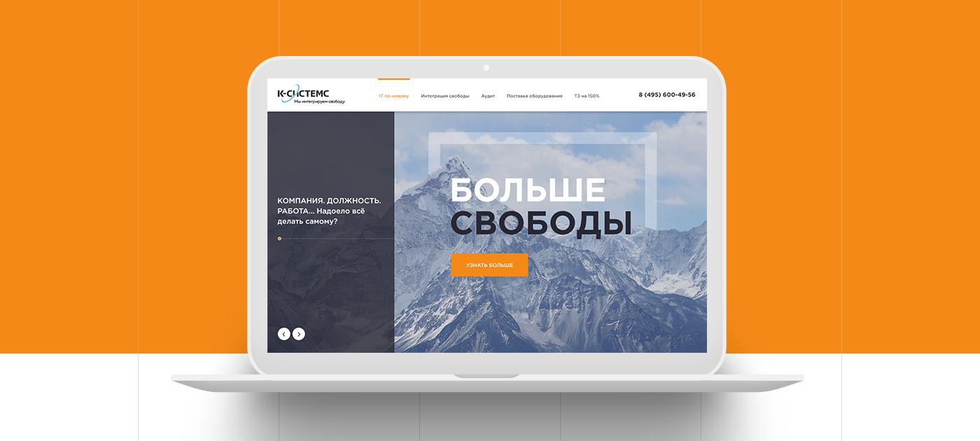 c0a269979 Заказать сайт в Виннице или Киеве, Одессе, или любом другом городе не  составит труда
